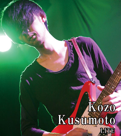 Kozo Kusumoto